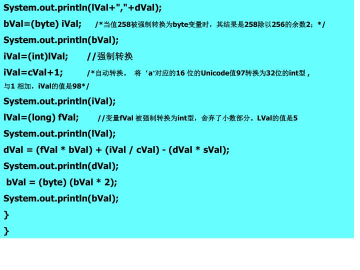 "System.out.println(lVal+"",""+dVal);"