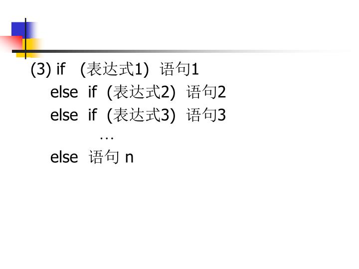 (3) if   (