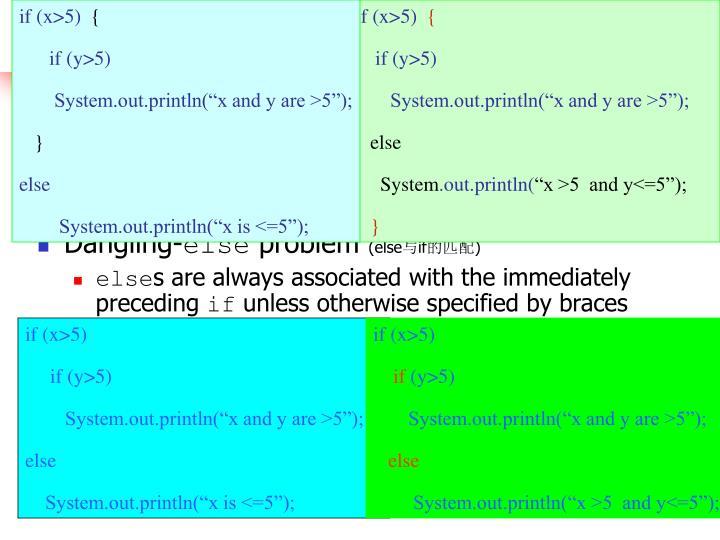if (x>5)