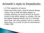 aristotle s reply to empedocles