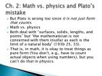 ch 2 math vs physics and plato s mistake