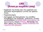 lbd lewy