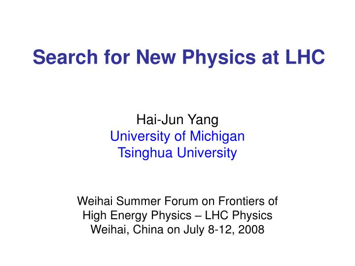 search for new physics at lhc n.