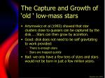 the capture and growth of old low mass stars
