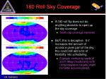 180 roll sky coverage