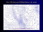 eta 12h forecast 850mb theta e wind