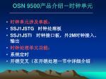 osn 95006