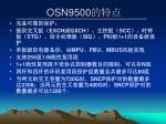 osn95002