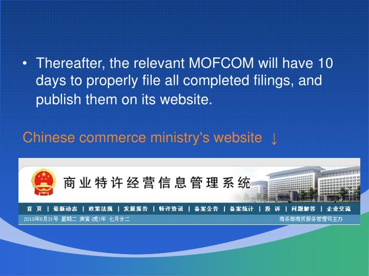 Thereafter, the relevant MOFCOM will have 10 days to properly file all completed filings, and publish them on its website.
