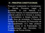 iv princ pios constitucionais