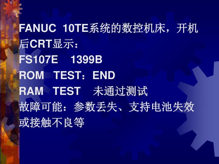 FANUC  10TE