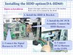 installing the hdd option da hd60