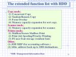 the extended function list with hdd