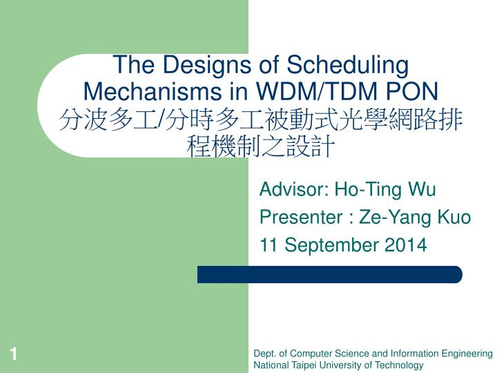 the designs of scheduling mechanisms in wdm tdm pon
