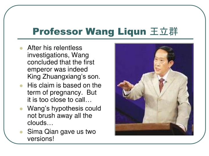 After his relentless investigations, Wang concluded that the first emperor was indeed King Zhuangxiang's son.