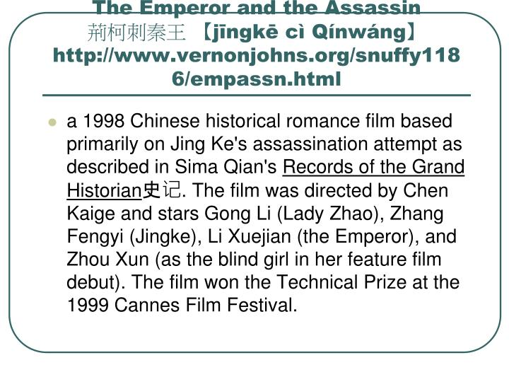 The emperor and the assassin j ngk c q nw ng http www vernonjohns org snuffy1186 empassn html