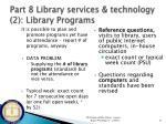 part 8 library services technology 2 library programs
