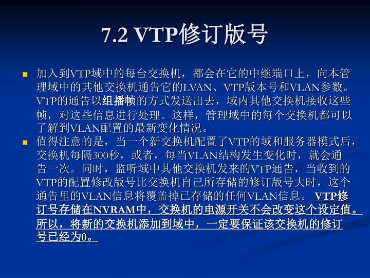 7.2 VTP