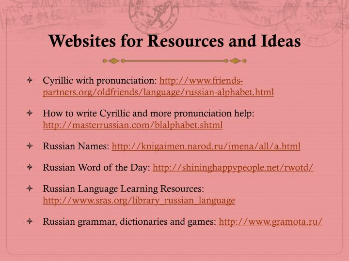 Websites for Resources and Ideas