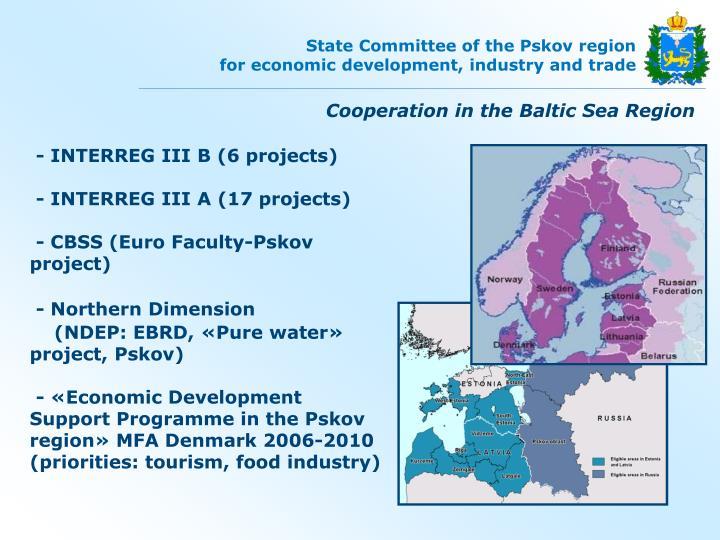 State Committee of the Pskov region
