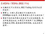 2 4ghz 5ghz 802 11n1