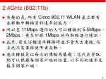 2 4ghz 802 11b1