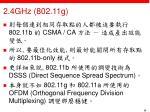 2 4ghz 802 11g2