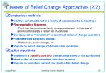 classes of belief change approaches 2 2