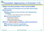 postulation approaches in evolution 1 3