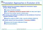 postulation approaches in evolution 2 3