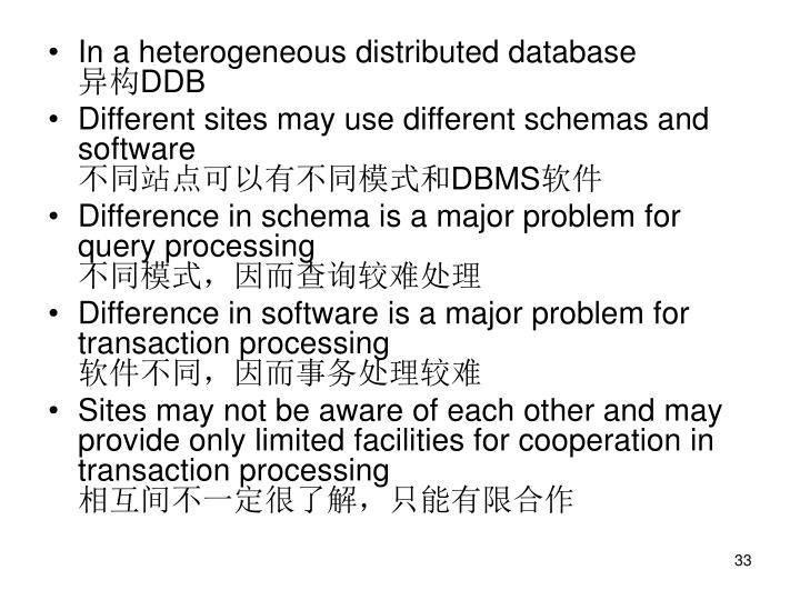 In a heterogeneous distributed database