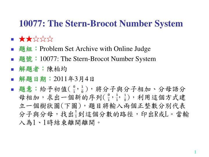 10077 the stern brocot number system
