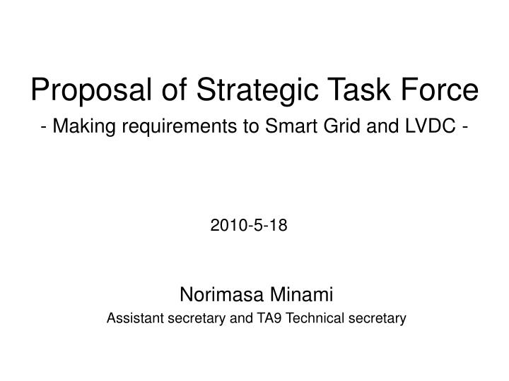Proposal of strategic task force making requirements to smart grid and lvdc