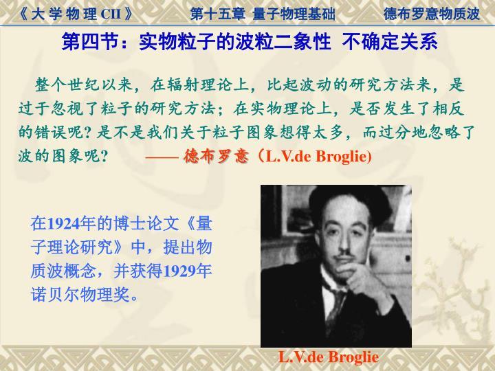 L.V.de Broglie