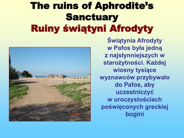 The ruins of Aphrodite's Sanctuary