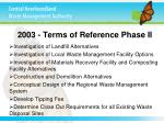 2003 terms of reference phase ii