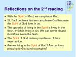 reflections on the 2 nd reading