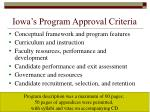 iowa s program approval criteria
