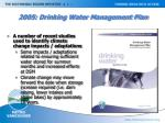 2005 drinking water management plan