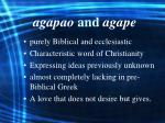 agapao and agape