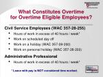 what constitutes overtime for overtime eligible employees