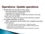 operations update operations1
