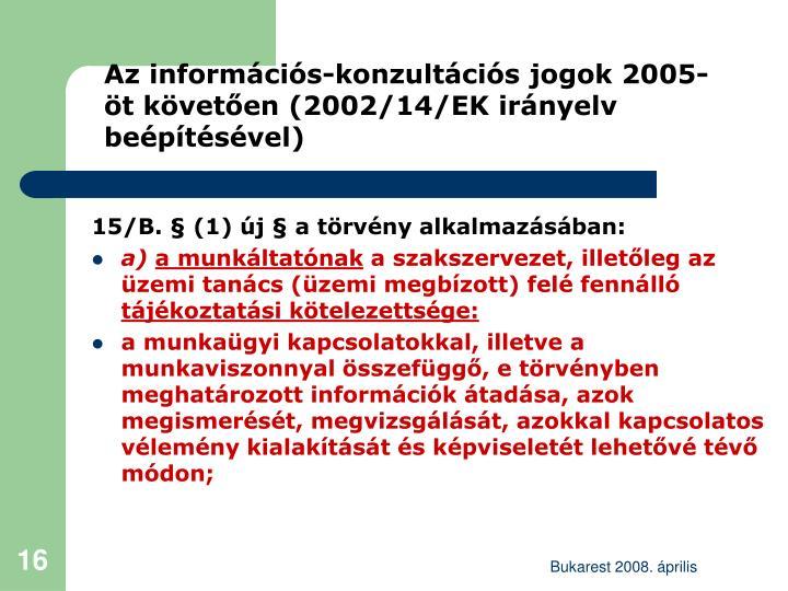 15/B. § (1) új § a törvény alkalmazásában: