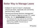 better way to manage leave