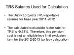 trs salaries used for calculation