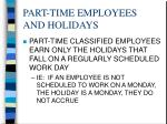 part time employees and holidays