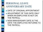 personal leave anniversary date