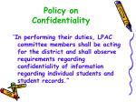 policy on confidentiality