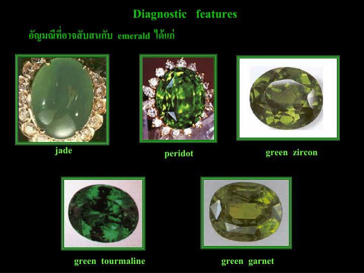 Diagnostic   features