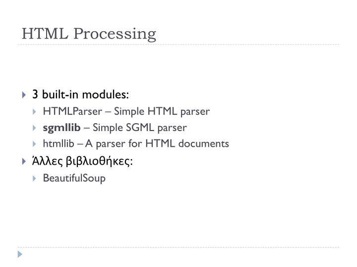 Html processing